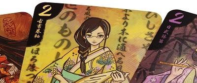 Hanamikoji Kort